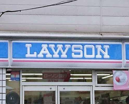 """「モチっとしてジャリっ!?」ローソンの""""新食感スイーツ""""は今までにない美味しさ!"""