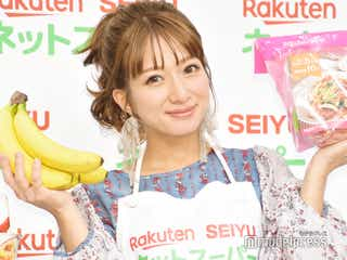 辻希美、産後の体重戻らずダイエット宣言