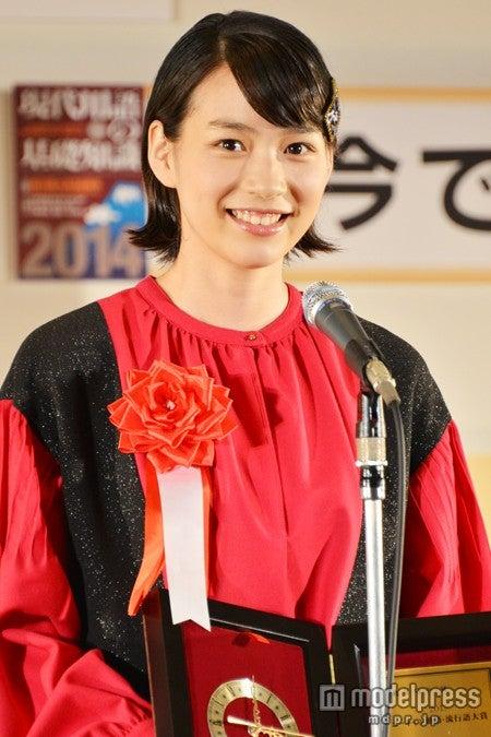 「じぇじぇじぇ」が2013 年流行語大賞を受賞