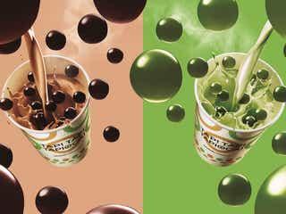 ミスド「ホットタピオカドリンク」ミルクティ&抹茶ミルクの2種類