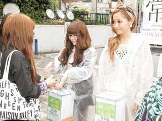 益若つばさ、小森純らモデル達が街頭募金活動 仙台、福島の被災者たちもかけつける