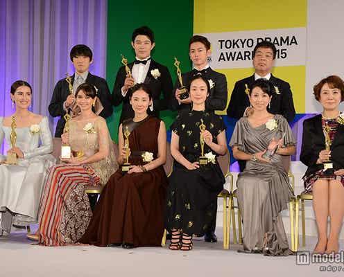 佐藤健、黒木華、鈴木亮平ら受賞「東京ドラマアウォード2015」