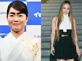 イモトアヤコ、安室奈美恵さんラストイベントへの言動に感嘆の声殺到「愛が伝わる」「ファンの鑑」