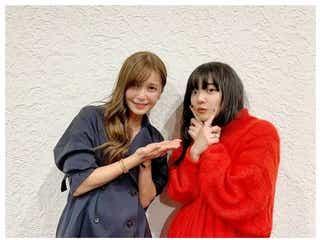 AAA宇野実彩子&あいみょん、2ショットに反響「意外な組み合わせ」
