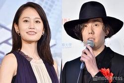 前田敦子、「RADWIMPS」野田洋次郎との熱愛報道にコメント