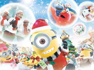 USJ、2020年クリスマスプログラム開催 人気キャラ勢揃いのストリート・パーティ&冬限定フードやグッズ登場