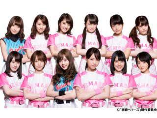 乃木坂46の12名が登場『初森ベマーズ』Blu-ray&DVD BOX発売記念イベント開催決定