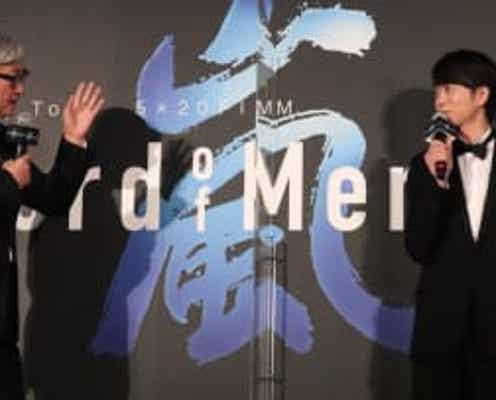 嵐のライブ撮影で映画界がストップ?櫻井翔、堤幸彦監督からの「リアルです」に苦笑