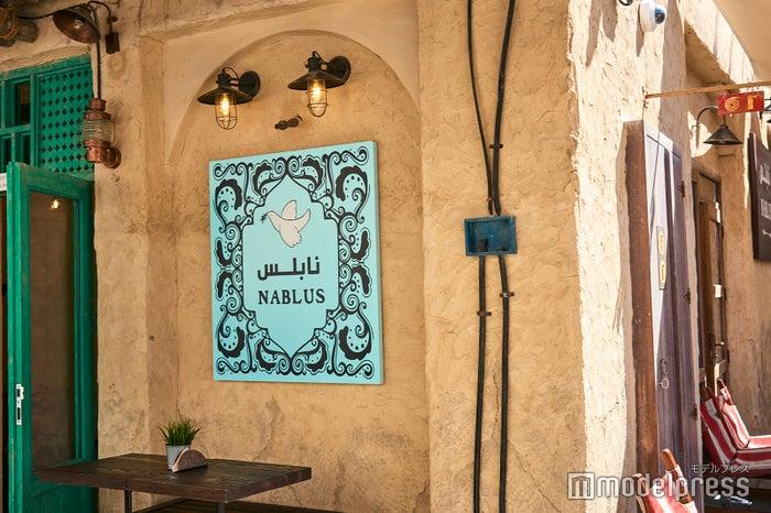 中東スイーツのお店「ナブラス」(C)モデルプレス