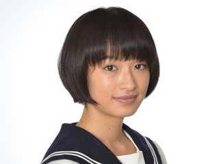 注目の女優・門脇麦、セーラー服でドラマ初主演「ドキドキハラハラ」