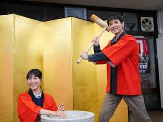 沢村一樹&瀧本美織、餅つきで抜群コンビネーション披露「ドラマに運命を感じる」<刑事ゼロ>