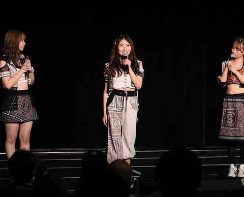 SKE48の杉山愛佳が卒業を発表 卒業後はコレオグラファーとして現事務所と契約し活動