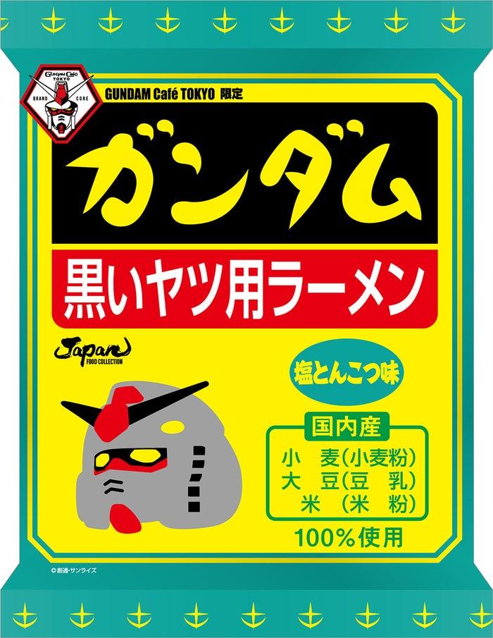 GUNDAM Cafe TOKYO BRAND CORE/画像提供:BANDAI SPIRITS