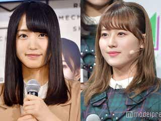 欅坂46メンバーも涙「正直すごく怖い」「甘えなのかな」菅井友香&守屋茜、グループへの本音を語る