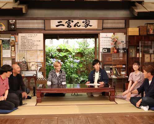 Hey! Say! JUMP山田涼介「一番、お世話になっている先輩」二宮和也との思い出第1位明かす