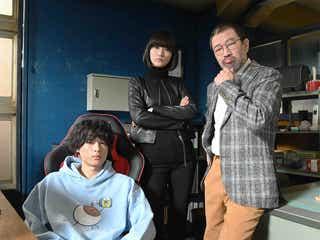 シシド・カフカ、SixTONES松村北斗らが出演「レッドアイズ」オリジナルストーリー配信決定 緊迫の浮気調査に挑む