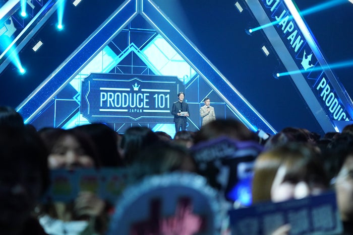 ナインティナイン「PRODUCE 101 JAPAN」最終回(C)LAPONE ENTERTAINMENT