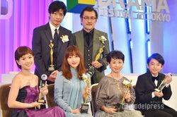 (上段左から)田中圭、吉田鋼太郎(下段左から)イェン、石原さとみ、阿川佐和子、田中奏生(C)モデルプレス(C)モデルプレス