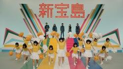 佐藤健・神木隆之介主演映画「バクマン。」の主題歌、サカナクションの新曲「新宝島」MVが完成!昭和感溢れるレトロでレトロでド派手な仕上り
