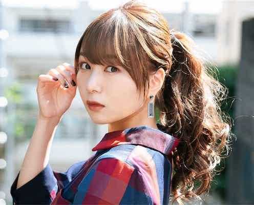 『アイカツスターズ!』『メイドインアビス』声優・富田美憂 「昔は自分の声がコンプレックスでした」