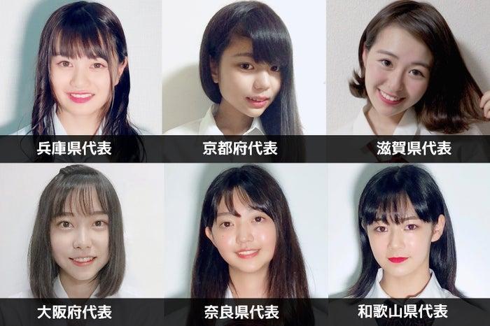 「女子高生ミスコン2018」関西エリア都道府県代表