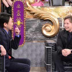 (左から)有吉弘行、ジョナサン・シガー(C)日本テレビ