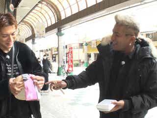 EXILE SHOKICHI&CrazyBoy(ELLY)がコーデ対決 大阪でぶらり散歩
