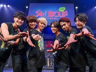 Aぇ! group、関西凱旋公演ファイナルで6人の絆深まる<レポ/メンバーコメント>
