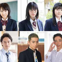 モデルプレス - 元乃木坂46永島聖羅ら、鈴木伸之主演ドラマ「お茶にごす。」追加キャストに決定