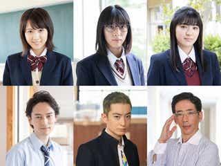 元乃木坂46永島聖羅ら、鈴木伸之主演ドラマ「お茶にごす。」追加キャストに決定