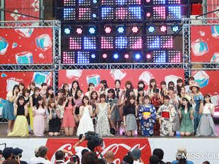 日本一の新入生&日本一のサークル美人候補者集結で華やか共演<FRESH CAMPUS CONTEST 2019/MISS CIRCLE CONTEST 2019>