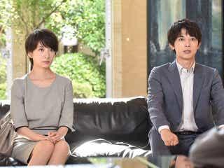 さやか(波瑠)、祐一(吉沢亮)との結婚か仕事か…決断の時「サバイバル・ウェディング」<第9話あらすじ>