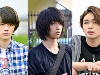 「恋する男たち」奥平大兼・宮世琉弥・藤原大祐、3人の出会い描く 注目の若手俳優が主役