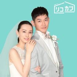 """北川景子、永山瑛太と""""離婚から始まるラブストーリー"""" 10年ぶりTBS金曜ドラマ<リコカツ>"""