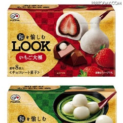 """不二家、""""和風ルック""""発売!いちご大福&抹茶白玉"""