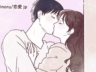 愛されチェックは唇で!彼からのキスで分かる「あなたの本命度」