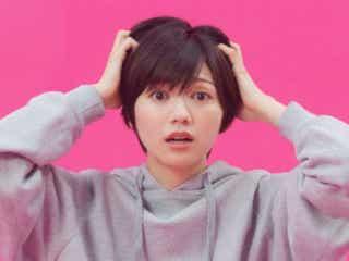 二階堂ふみ、『プロミス・シンデレラ』でTBSドラマ初主演 バツイチアラサー女子に