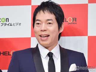 今田耕司、デート報道に言及 岡村隆史が本人コメント発表