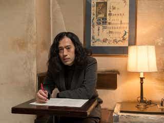ピース又吉直樹「火花」に続く新作小説発表