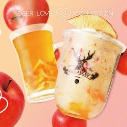 ジ アレイ、ホワイトデードリンク「幸せの林檎~林檎&ヨーグルト~」「初恋の気持ち~林檎&小山緑茶~」限定登場