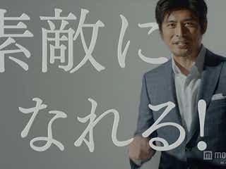 坂口憲二、ダンディなスーツ姿に凛々しい表情で魅了