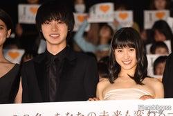 土屋太鳳&山崎賢人「心も体も支えられた」「いろんな太鳳ちゃんを知っていたい」互いの想いに感激