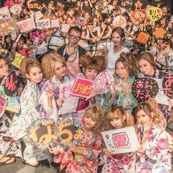 「Popteen」なちょす生誕祭でギャル集結!交際中・那須泰斗と共演で話題のMVもお披露目