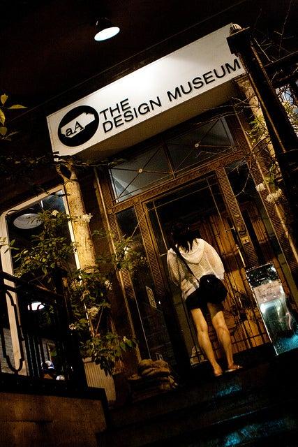 aA Design Museum, Hongdae, Seoul, South Korea by Jirka Matousek