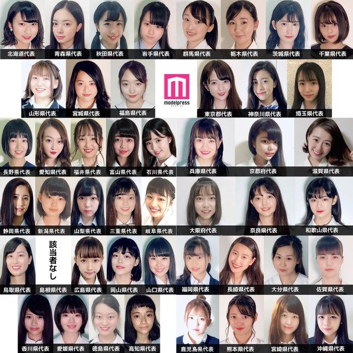 「女子高生ミスコン2018」都道府県代表
