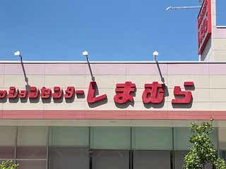 """しまむらさん…こんなに安くていいの!?全部2000円以下♡""""2WAY""""仕様の神アイテム4選"""