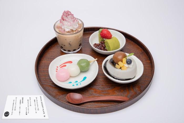 SPECIAL DESSERT PLATE α 1,390円/画像提供:パルコ