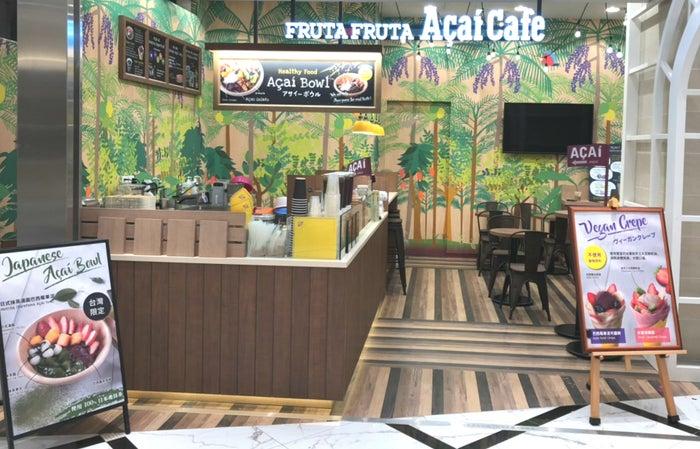 フルッタフルッタ アサイーカフェ 微風南山アトレ店/画像提供:フルッタフルッタ