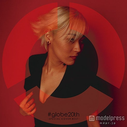 globeカバーアルバム「#globe20th -SPECIAL COVER BEST-」(12月16日発売)【モデルプレス】