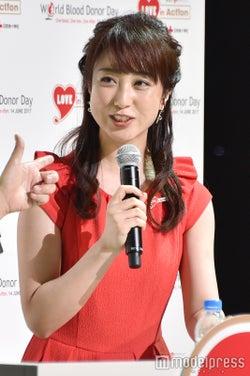 モデルプレス - 川田裕美アナ「30万だまし取られた」過去を衝撃告白&初彼氏エピソードも